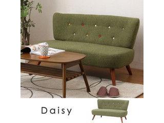 【人気商品!】【Daisy/デイジー】ファブリックソファ2pグリーン31031