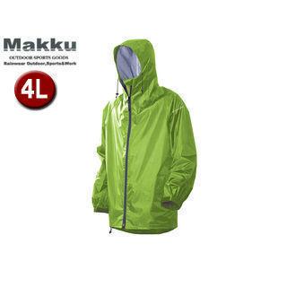 Makku/マック AS-900 レインジャケット 全4色5サイズ 2レイヤー 止水テープ 10.000mmH2O  (ライトグリーン)