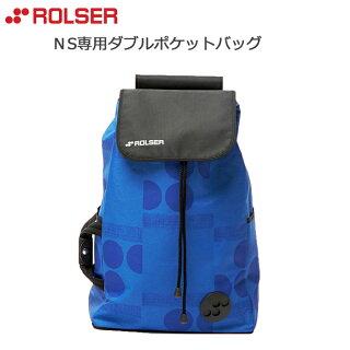 ショッピングカート用バッグNS専用ダブルポケットバッグ(ロゴスブルー)