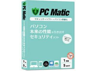 ブルースター『PC Matic』