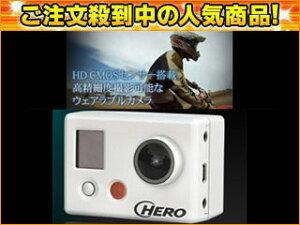 【防水ハウジング付き】HD CMOSセンサー搭載、高精細度撮影可能なウェブラブルカメラ。【送料無...