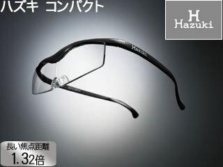 メガネ型拡大鏡 コンパクト 1.32倍 クリアレンズ 黒