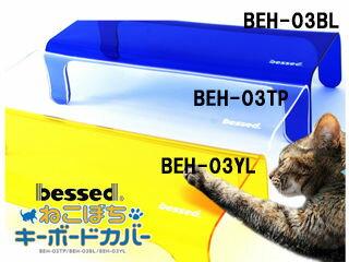 ありそうでなかった。テモトが見えるキーボード収納デスクbessed/ビゼット BEH-03BL テモトスケ...