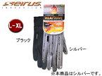 SEIRUS/セイラス 16633 ヒートウェーブ グローブライナー メンズ 【L-XL】 (シルバー)