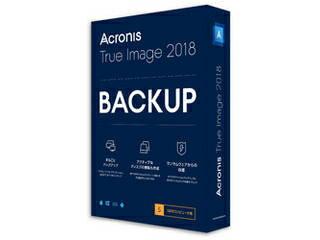 Acronis True Image 2018 Standard5ライセンス