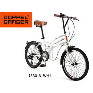 自転車・サイクリング, 小径自転車・ミニベロ Doppelganger 330-N-WH 20 ROAD YACHT ()
