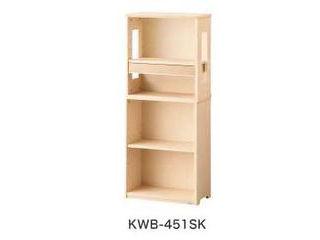 【WISE/ワイズ】55ローシェルフKWB-451SK