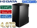 【送料無料】【smtb-u】I・O DATA/アイ・オー・データ 超高速LAN接続ハードディスク 4TB リモー...