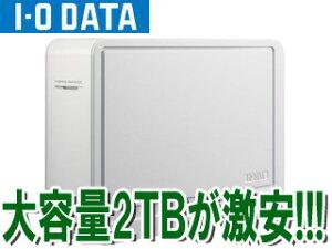 コンパクトなUSB2.0接続の低価格外付けハードディスク!★お買い得な2台セットもございます! I...