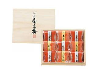 紀州南高梅9粒(木箱入) UME−15B
