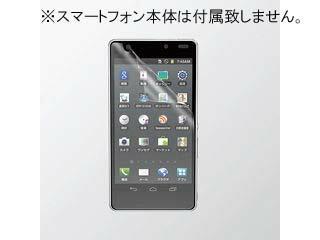 スマートフォン用画面フィルター