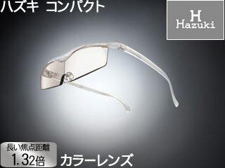 メガネ型拡大鏡 コンパクト 1.32倍 カラーレンズ パール