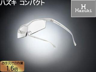 メガネ型拡大鏡 コンパクト 1.6倍 クリアレンズ パール