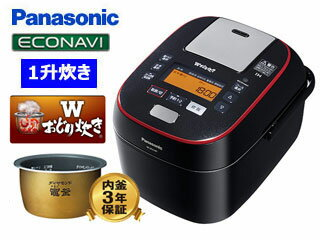 Panasonic/パナソニック SR-SPA187-K スチーム&可変圧力IHジャー炊飯器...