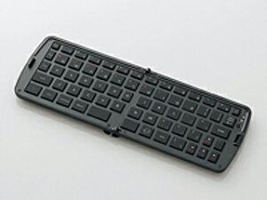 滑らかな打ち心地のシリコンキーを採用し、快適な文字入力が可能ELECOM/エレコム シリコンワイ...