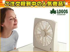 【在庫あり】【台数限定特価!】LOGOS/ロゴス 81336700 どこでも扇風機 [乾電池式モバイルフ...