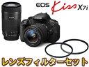 【レンズフィルター2枚セット】 CANON/キヤノン EOS Kiss X7i・ダブルズームキ…