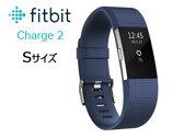 Fitbit/フィットビット FB407SBUS-JPN 心拍数+フィットネス リストバンド Fitbit Charge 2 【Sサイズ】(ブルー)