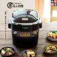 【nightsale】 ZOJIRUSHI/象印 【オススメ】EL-MA30-TA 圧力IHなべ 【調理容量1.5L/炊飯容量3合炊き】 (ブラウン)