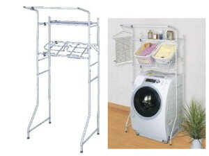 洗濯機上をバスケット台、棚に変えられる2WAY!平安伸銅工業 L-4 バスケット台付 ランドリーラ...
