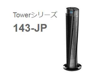 【台数限定!】VORNADO/ボルネード タワー・サーキュレーター