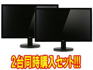 19.5型ワイドLED液晶ディスプレイTN方式K202HQLAbdお買い得2台セット