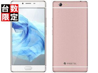フリーテル史上、最も薄く、最も軽く、最も美しいスマートフォン「SAMURAI REI(麗)」登場! 【...