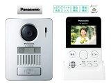 【台数限定!ご購入はお早めに!】 Panasonic/パナソニック VL-SGD10L ワイヤレス テレビ ドアホン