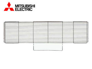 MITSUBISHI/三菱 CS-GRILLGH ビルトイン型用 グリルガード 【PT34H、T34H、T34V、G34Vシリーズ対応】