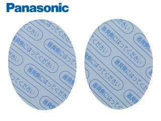 マッサージ機器, その他 Panasonic EW-9N01 6