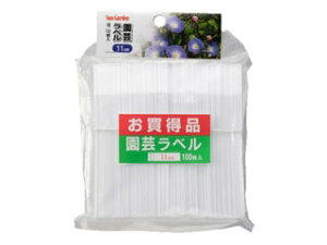 Sun Garden/サンガーデン 園芸ラベル 100枚入 (11cm)