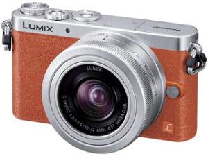 【送料無料】【smtb-u】Panasonic/パナソニック DMC-GM1K-D(オレンジ) 標準ズームレンズキッ...
