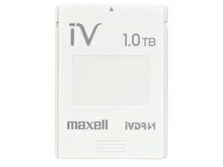 【ブラックモデルもあります】【2個セットもあります】 maxell/マクセル M-VDRS1T.E.WH.K 【M-VDRS1T.E.WHの簡易包装パック】 【M-VDRS1T.E.B後継品です】 簡易包装によるお買得パック!容量:1TBモデル