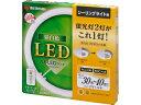IRIS OHYAMA/アイリスオーヤマ LDCL3040SS/N/29-C 丸形LEDランプ シーリング用 2本分(30W形+40W形)相当 リモコン付き【昼白色】