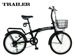 【nightsale】 TRAILER/トレイラー BGC-F20-BK 20インチ折りたたみ自転車6段変速 (ブラック) メーカー直送品のため【単品購入のみ】【クレジット決済のみ】 【北海道・沖縄・離島不可】【日時指定不可】商品になります。