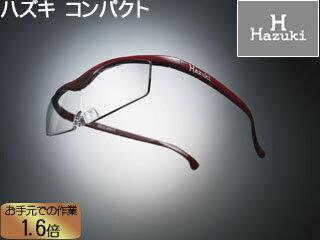 メガネ型拡大鏡 コンパクト 1.6倍 クリアレンズ 赤