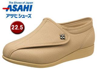 ASAHI/アサヒシューズ KS23142-LT 快歩主義 L011-5E (オークストレッチ) 【22.5cm・5E】※片足(左足)のみ販売の商品となります