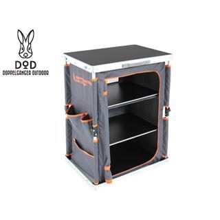 Doppelganger OUTDOOR/ドッペルギャンガー TB1-38 マルチキッチンテーブル (ブラック×オレンジ)