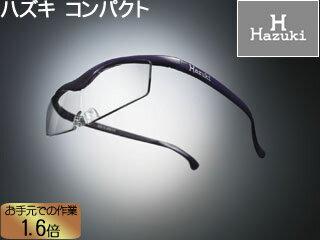 メガネ型拡大鏡 コンパクト 1.6倍 クリアレンズ 紫