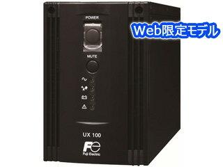 富士電機 UPS(無停電電源装置) UX100 500VA/350W PET501J1C/E