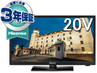 【納期未定】HJ20D5520型ハイビジョンLED液晶テレビ【hisensetv】