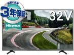 HJ32K312032型LED液晶テレビUSBハードディスク録画モデル【hisensetv】