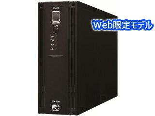 富士電機 UPS(無停電電源装置) UX100 750VA/525W PET751J1C/E