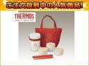 THERMOS(サーモス) JLQ-806/KBステンレスランチジャー(コウバイ)(弁当箱 ランチボックス)