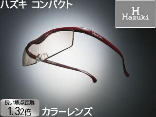 メガネ型拡大鏡 コンパクト 1.32倍 カラーレンズ 赤