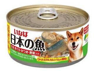 いなばペットフード 日本の魚 さば まぐろ・かつお・野菜入り 170g TD-03