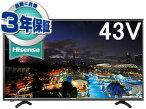 HJ43K312143型フルハイビジョンLED液晶テレビ【hisensetv】
