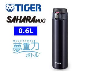 TIGER/タイガー魔法瓶 【納期未定】MMJ-A060-KA ステンレスミニボトル サハラマグ 夢重ボトル 【0.6L】(ブルーブラック)