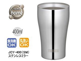 THERMOS/サーモス JCY-400-SM 真空断熱タンブラー【400ml】ステンレスミラー