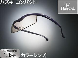 メガネ型拡大鏡 コンパクト 1.32倍 カラーレンズ 紫